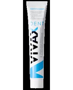 Зубная паста реминерализирующая VIVAX Dent с пептидным комплексом и нано-гидроксиапатом